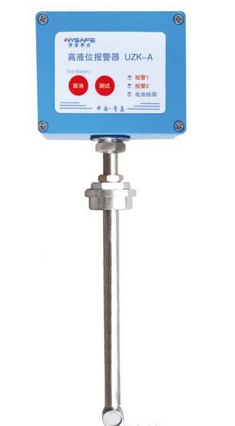 UZK-A型高液位报警器