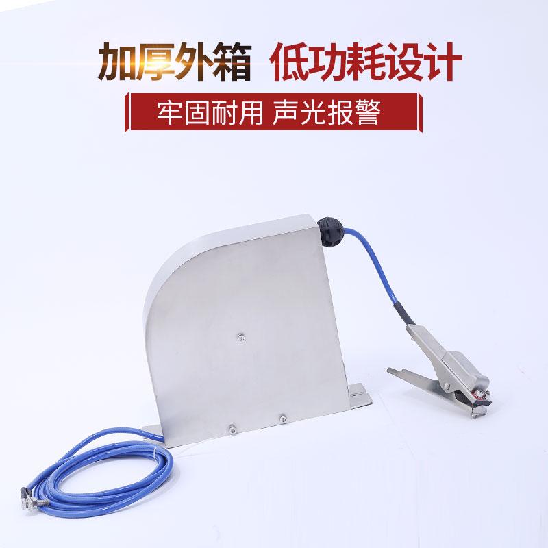ET-SGA-SC自动收线式静电接地报警器